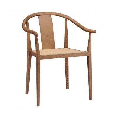 NORR11 | Shanghai Dining Chair - Rattan | Bolighuset Werenberg